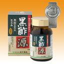 送料無料【黒酢エキス】黒酢源(くろずげん) 120粒入り(富士薬品)