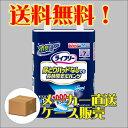 【送料無料】ライフリー尿とりパッドなしでも長時間安心パンツM14枚×4パック(ユニチ