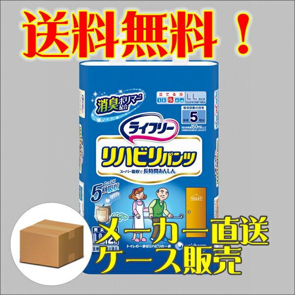 【送料無料】ライフリーリハビリパンツL14枚×4...の商品画像