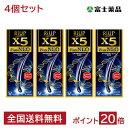 【第1類医薬品】【4個セット】 リアップX5プラスネオ 60...