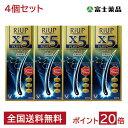【第1類医薬品】リアップX5プラス (60mL)【4個セット...