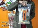 訳あり富士宮やきそば3食セット≪7セット≫以上購入で【送料無料】