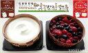 牧場のレアチーズケーキ&フルーツチーズケーキセット