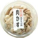 富士宮焼そば 本場の味!高級【肉かす】カップ入り