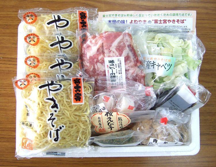富士宮焼きそばバ-ベキュ-セット( 送料無料/ヤ...の商品画像