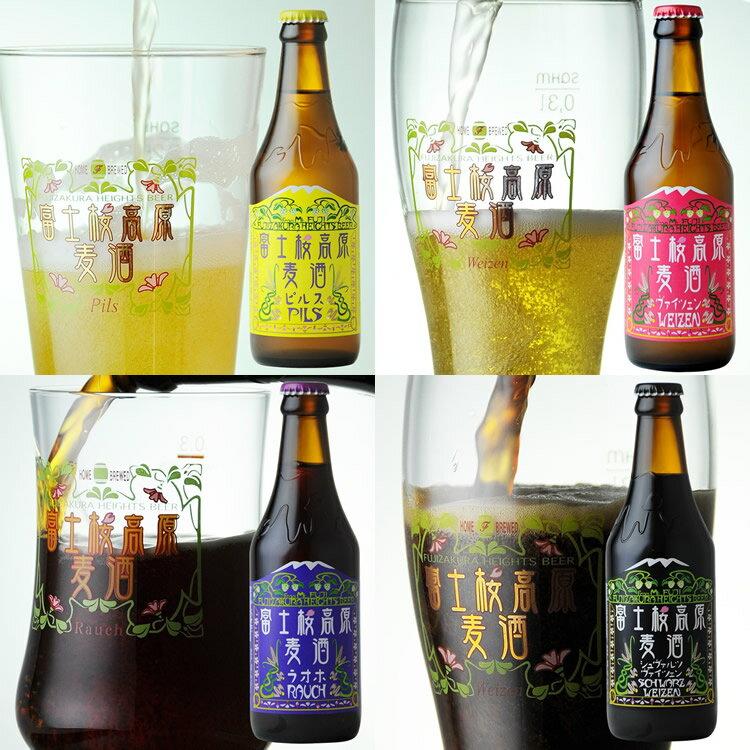 【ビールギフト】【お中元】「富士桜高原麦酒ごち...の紹介画像2