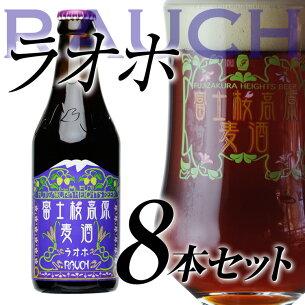 ニッポン 地ビール クラフト