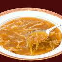 ふかひれの胸鰭スープ1個 【送料無料】