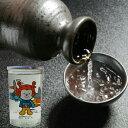 【気仙沼 角星】別格 ホヤぼーやワンカップ飲んだ後のカップは捨てられません売上の一部が復興義援金として気仙沼市に寄付されます。【日本酒】【気仙沼 酒】