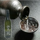 角星 水鳥記(みずとりき)特別純米酒 美山錦 五割五分 720ml【日本酒】【気仙沼 酒】