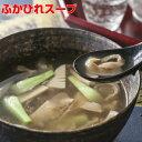 石渡商店 ふかひれスープ 濃縮スープ1缶 ふかひれスープ
