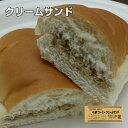 パン工房 気仙沼クリームサンドコーヒー 昔懐かしいコッペパン...
