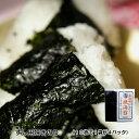 横田屋本店 人気の寿司用焼き海苔 訳あり(少々キズあり)40枚お買い得商品【気仙沼 のり】     寿司はね海苔