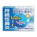 【指定第2類医薬品】持続性さとう鼻炎カプセル(6カプセル) ...