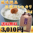 "[free shipping] Kyoto Tango district ""旦波 (たにわ) Koshihikari :"" 5 kg of polished rice [24 yearly output] [特 A area] [go, and shine] [tomorrow easy correspondence]"