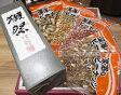 「獺祭 純米大吟醸 磨き三割九分」&「深澤ピーナッツ 5種」詰め合わせセット