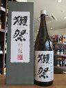 【正規特約店】獺祭 純米大吟醸 磨き三割九分 DXカートン入 720ml【ギフトにオス
