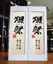 【ギフトにオススメ!送料無料!】獺祭 純米大吟醸 磨き二割三分 木箱 720ml×2本セ
