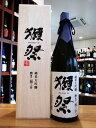 【ギフトにオススメ!送料無料!】獺祭 純米大吟醸 磨き二割三分 木箱 1800ml【※一