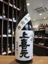 【山形県の銘酒!】上喜元 超辛+15 純米吟醸 完全発酵 1800ml【火入れ】