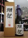 【ギフトにオススメ!】獺祭 純米大吟醸 磨き二割三分 DX箱 720ml【正規特約店】