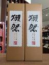 【ギフトにオススメ!送料無料!】獺祭 純米大吟醸 磨き二割三分 DX箱 720ml×2本セ
