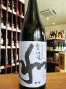 【愛知県の銘酒】蓬莱泉 和 純米吟醸 1800ml【正規取扱店】