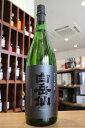 【福井県の銘酒】白岳仙 純米大吟醸 黒鉄 KUROGANE 1800ml【生詰】