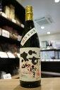 【広島県の銘酒】桜吹雪 大吟醸 出品仕込 720ml【正規特約店】