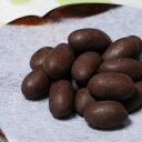 【冬季限定】◆送料無料◆ 深澤ピーナッツ ダークチョコピーナッツ 1920g(160g×12袋)【※一部地域送料無料対象外】