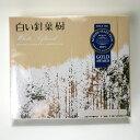 モンドセレクション 金賞 白い針葉樹 12枚入 ラングドシャ ホワイトチョコ