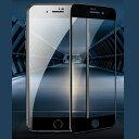 ショッピングiphone7 手帳型 iphone 7/8/7P/8P 対応ガラスフィルム