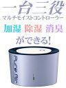 【新品/送料無料】 ピュアエア エクセレントN 加湿器 除湿器 コンパクト [ RZ-303 ] ×2台セット