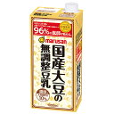 [1本380円/6本入]マルサンアイ 国産大豆の無調整豆乳 1000ml(1L)送料無料 マルサン 豆乳