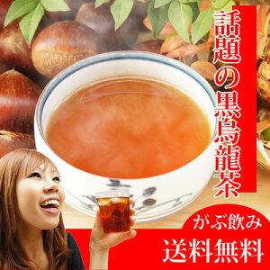 ウーロン茶 がぶ飲み カテキン ダイエット