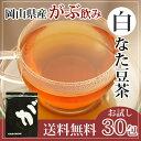ふくちゃのがぶ飲み国産なたまめ茶ティーバッグ3g×30包が送料無料!岡山県産白なたまめ使用|国産なた豆茶|西日本産白なたまめ茶|刀豆茶|ナタマメ茶||白なた豆茶【RCP】