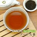 プーアル茶|ダイエット茶の定番(プーアール茶)|ふくちゃのが...