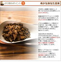 一覧イメージ - 健康茶通販times;ふくちゃ楽天市場