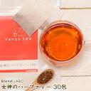 [注文から6〜14日内に発送]【送料無料】女神のハーブティー30包/BlendLabo.の美容茶|有機ハニーブッシュをメインにルイボスティー、ハイビスカス、ローズヒップ、レモンマートルをブレンド肌想い健康茶|ティーパック30包|ノンカフェインハーブティー|ブレンドティー|お茶