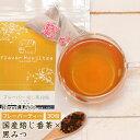 フレーバーティー ほうじ番茶 黒みつ 送料無料 ティーバッグ 2.5g×30包 国産 ふくちゃブレンドラボ Blend LABO.