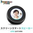������̵���ۡڿ��ʡ�Echo Spot (���������ݥå�) - ��������դ����ޡ��ȥ��ԡ����� with Alexa���֥�å������쥯�� FO46