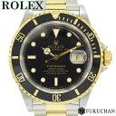 ◆ 980000 円 → 950000 円 ◆【ROLEX/...