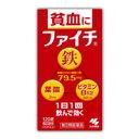 小林製薬 ファイチ 120錠 【第2類医薬品】 4987072071878