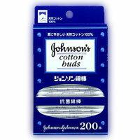 ジョンソン&ジョンソン 綿棒 200本入 4901730011600