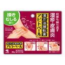 【第2類医薬品】小林製薬 アピトベール 20g 4987072026526