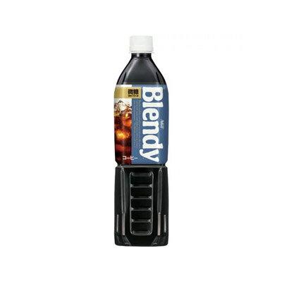 AGF ブレンディ ボトルコーヒー 微糖 900mlPET 4901111192751