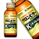 【第2類医薬品】グロンビターデラックスK 100ml×50本  4987156000749