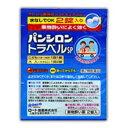 【第2類医薬品】 ロート製薬 パンシロントラベルSP 2錠 ...