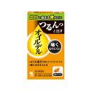 【第2類医薬品】 オイルデル 24カプセル 4987072034811