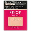 プリオール 美つやBBパウダリー ピンクオークル1 レフィル 10g 4901872024957
